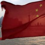 Оценка китайской стратегии