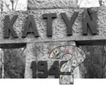 мемориал на катыни