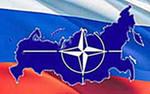 В центре России размещают базу НАТО