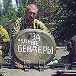 Приднестровский конфликт: как всё начиналось