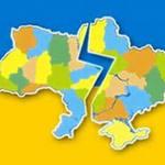 Украина как единое государство уже давно обречена ?