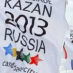 Универсиада в Казани как важный фактор внешней политики