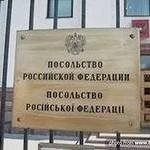 Почему российское посольство на Украине не помогает соотечественникам
