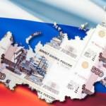 Экономика и прагматика в истории отношений России и Запада.