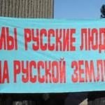 Русский язык как объект ненависти русофобов