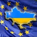 Что реально ждёт Украину в Европейском Союзе