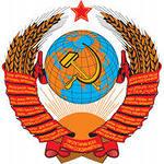 Как и кем создавался Советский Союз