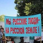 О русских людях, живущих в недружественном краю