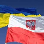 Кто придумал украинскую нацию