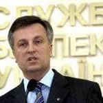 К власти на Украине пришли представители криминала