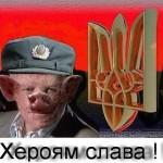 Клоуны и убийцы — облик современной украинской элиты