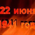 В начале войны против Сталина готовился заговор