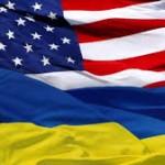 Истинные цели США и ЕС на Украине