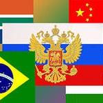 Страны БРИКС - единство и противоречия
