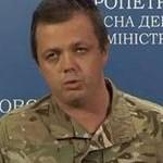 Украина как объект для медицинской психиатрии