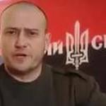 Вождя украинских нацистов ждёт очень печальная участь