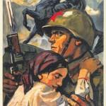Украина героев и Украина фашистских палачей