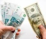 Почему так стремительно подешевел рубль