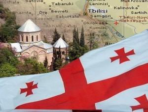 1310143637_gruziya_dum