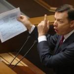 Верховная Рада Украины - и смех, и слёзы, и маразм