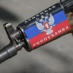 О главных проблемах Новороссии