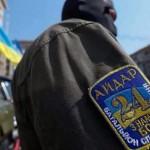 Украинские  садисты учатся  у  садистов американских