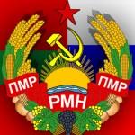 Против Приднестровья готовится вооружённая агрессия