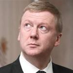 Аресты российского  зарубежного  имущества - следы ведут к Чубайсу