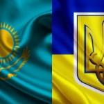 Казахстан – Украина. Июльские встречи
