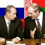 Не пора ли белорусам обратиться к русскому царю?