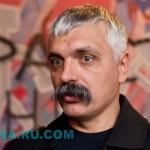 Дмытро Корчинский - просто провокатор  или агент спецслужб?