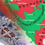 Республика Сербская - это русская Европа