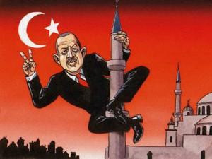erdogan255b1255d