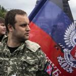 Павел Губарев - душа и гордость Русской Весны