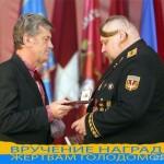 Украинский голодомор - грубое антироссийское шоу