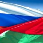 Белорус, не отрекайся от Руси и слово русское храни!