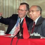 Зарубежный фактор Горбачёва и его перестройки