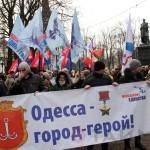 Одесса может и должна смыть с себя грех за 2-ое мая 2014 года