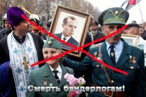 Atrocities_Bandera40