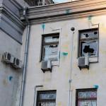 Почему российское посольство на Украине боится российского флага?