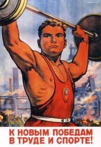 poster-sport-14