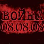 Украина  сполна платит за свою давнюю предательскую сущность