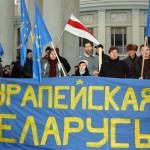 Белорусские чиновники заменяют  белорусскую оппозицию