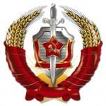 Нам нужен новый КГБ, но без прежних ошибок