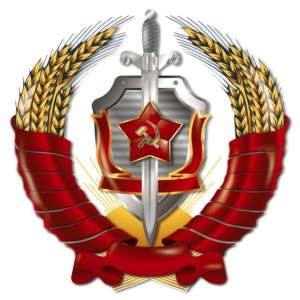 ukaz-prezidiuma-verhovnogo-soveta-sssr-ob-obrazovanii-kgb-pr_5609242c11f0a