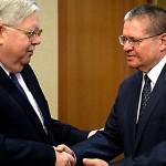 Улюкаевская приватизация - это смертный приговор  России