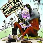 День памяти жертв политических репрессий не должен быть политическим шоу