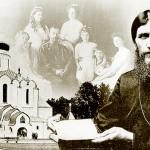 Как гибель Григория Распутина привела к гибели целой империи