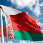 Открытое письмо Министерству информации Республики Беларусь