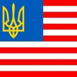 Американский терроризм, убивающий  Донбасс,  может перекинуться  в Россию